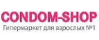 Магазин Condom–Shop.Ru – продавец NMC Powerful X USB Mini Vibrator, белое Виброяйцо с USB-проводом за 1596 руб.